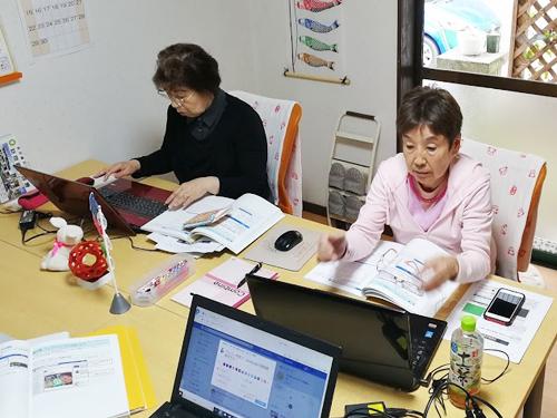パソコン教室「ひなたぼっこ」は、こんな教室です